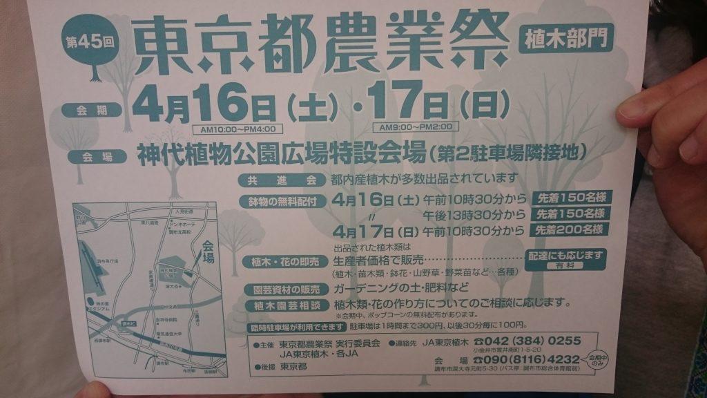 DSC_0476[1]